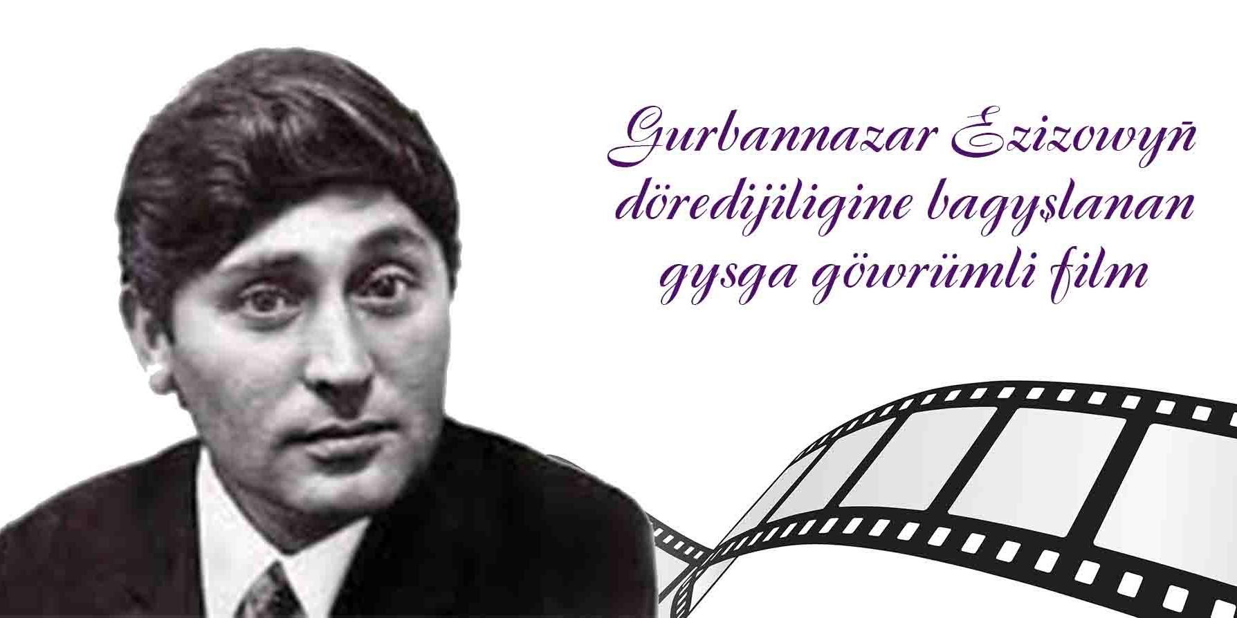 gurbannazar ezizow, film, turkmen film